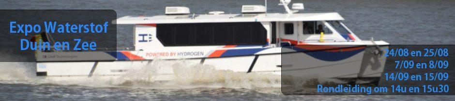 banner waterstof